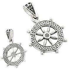Ship wheel charm traveller baby jewelry sterling silver children pendant c23130