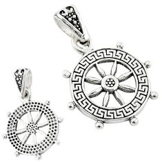 Ship wheel charm traveller baby jewelry sterling silver children pendant c23134