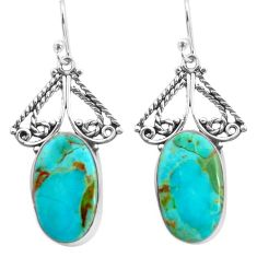 925 silver 16.03cts blue arizona mohave turquoise dangle earrings jewelry p91967