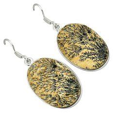 925 silver multi color germany psilomelane dendrite earrings jewelry h71958