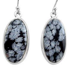 925 silver 19.23cts natural black australian obsidian dangle earrings p88690