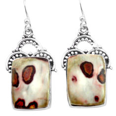 925 silver 18.46cts natural brown coffee bean jasper dangle earrings p72668
