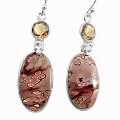 925 silver 20.95cts natural brown coffee bean jasper dangle earrings p78580