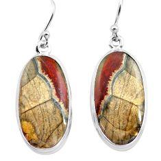 925 silver 18.88cts natural brown mushroom rhyolite dangle earrings p72729