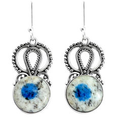 925 silver 11.23cts natural k2 blue (azurite in quartz) dangle earrings p34937