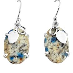 925 silver 18.70cts natural k2 blue (azurite in quartz) dangle earrings p91971
