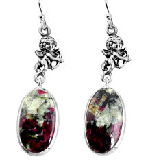 925 silver 16.88cts natural pink eudialyte cupid angel wings earrings p91835
