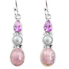 925 silver 9.16cts natural pink morganite amethyst pearl dangle earrings p57530
