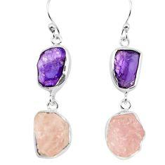 925 silver 15.80cts natural pink morganite rough amethyst rough earrings p73835