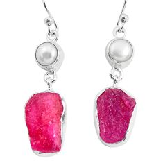 925 silver 14.72cts natural pink ruby rough white pearl dangle earrings p51684