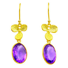 925 silver 9.79cts natural purple amethyst 14k gold dangle earrings p87344