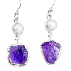 925 silver 11.57cts natural purple amethyst rough pearl dangle earrings p51800