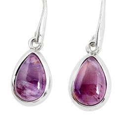 925 silver 8.00cts natural purple cacoxenite super seven dangle earrings p32628