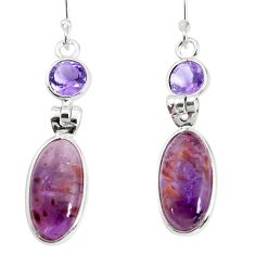 925 silver 12.96cts natural purple cacoxenite super seven dangle earrings p43185