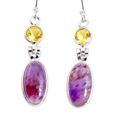 925 silver 12.54cts natural purple cacoxenite super seven dangle earrings p43193