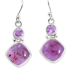 925 silver 12.43cts natural purple cacoxenite super seven dangle earrings p53305