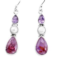 925 silver 9.61cts natural purple cacoxenite super seven dangle earrings p58073