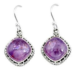 925 silver 10.04cts natural purple cacoxenite super seven dangle earrings p67244