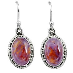 925 silver 8.14cts natural purple cacoxenite super seven dangle earrings p67255