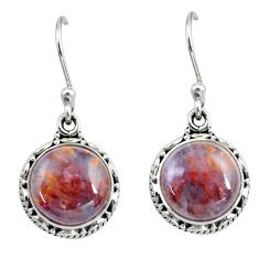 925 silver 10.60cts natural purple cacoxenite super seven dangle earrings p67264