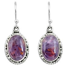 925 silver 7.84cts natural purple cacoxenite super seven dangle earrings p67278