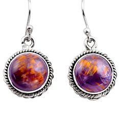 925 silver 10.32cts natural purple cacoxenite super seven dangle earrings p86124