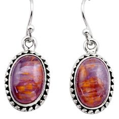 925 silver 9.44cts natural purple cacoxenite super seven dangle earrings p86154