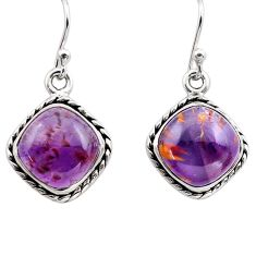 925 silver 9.83cts natural purple cacoxenite super seven dangle earrings p86164