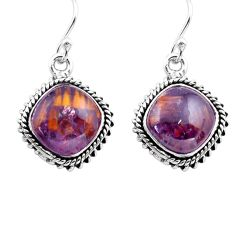 925 silver 12.06cts natural purple cacoxenite super seven dangle earrings p86172