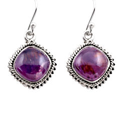 925 silver 12.08cts natural purple cacoxenite super seven dangle earrings p86177