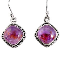 925 silver 9.16cts natural purple cacoxenite super seven dangle earrings p91584