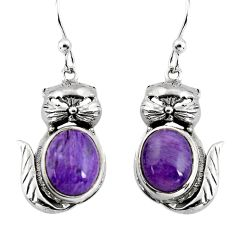 Clearance Sale- 925 silver 8.54cts natural purple charoite (siberian) cat earrings d32557