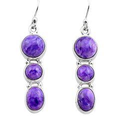925 silver 12.85cts natural purple charoite (siberian) dangle earrings p86187