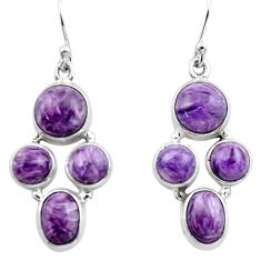 925 silver 13.79cts natural purple charoite (siberian) dangle earrings p86193