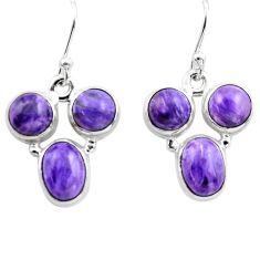 925 silver 8.43cts natural purple charoite (siberian) dangle earrings p86197