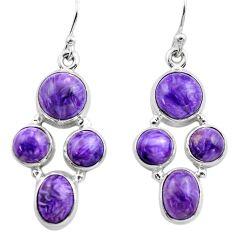 925 silver 13.36cts natural purple charoite (siberian) dangle earrings p86200