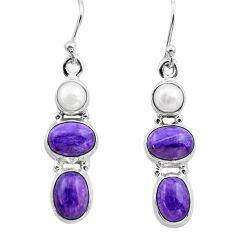 925 silver 9.86cts natural purple charoite (siberian) dangle earrings p86213