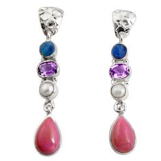 925 silver 14.88cts natural purple phosphosiderite (hope stone) earrings d32312