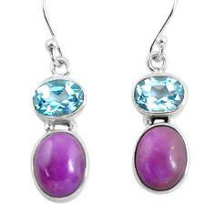 925 silver 10.32cts natural purple phosphosiderite dangle earrings p57324