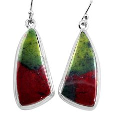 925 silver 23.87cts natural red bloodstone african (heliotrope) earrings p88724