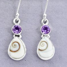 925 silver 11.23cts natural white shiva eye amethyst dangle earrings p32709