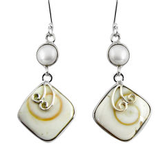 Clearance Sale- 925 silver 19.12cts natural white shiva eye pearl dangle earrings jewelry d32408