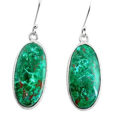 925 silver 21.01cts sonora sunrise (cuprite chrysocolla) dangle earrings p50823
