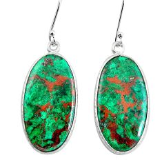 925 silver 22.81cts sonora sunrise (cuprite chrysocolla) dangle earrings p50828