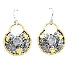 925 silver 2.22cts victorian natural rainbow moonstone two tone earrings p55740