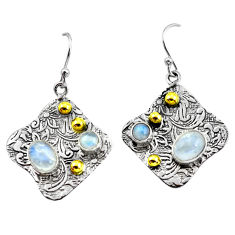 925 silver 5.63cts victorian natural rainbow moonstone two tone earrings p56196