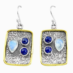 925 silver 6.18cts victorian natural rainbow moonstone two tone earrings p56237