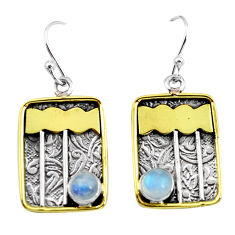 925 silver 2.06cts victorian natural rainbow moonstone two tone earrings p56397
