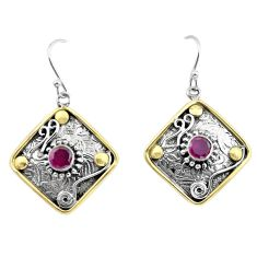 925 silver 2.36cts victorian natural red ruby two tone dangle earrings p55688
