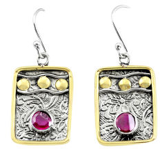 925 silver 1.91cts victorian natural red ruby two tone dangle earrings p55717